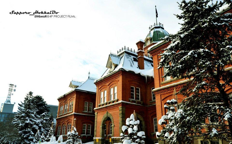 ศาลาว่าการเมืองฮอกไกโดหลังเก่า (Former Hokkaido Government Office Building / 北海道庁旧本庁舎)