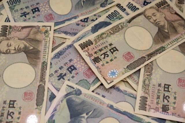 ธนบัตรญี่ปุ่น