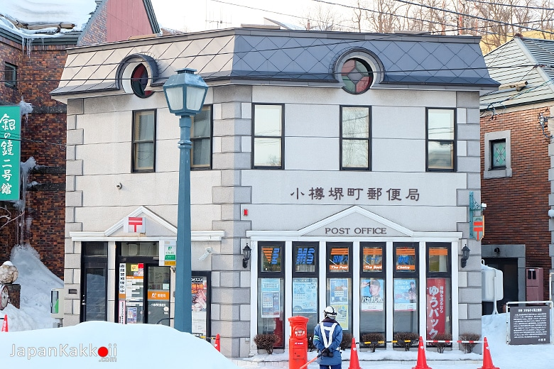 Otaru Post Office