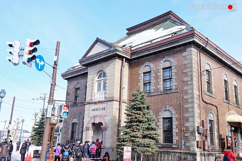 พิพิธภัณฑ์กล่องดนตรีโอตารุ (Otaru Music Box Museum Main Hall)