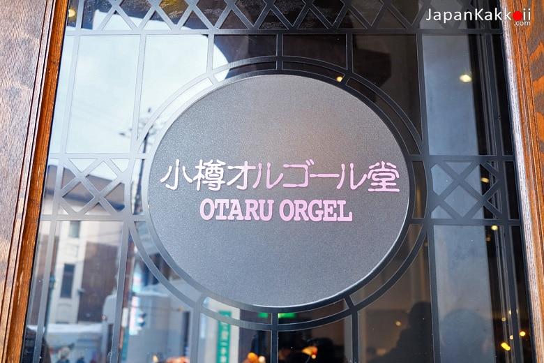 Otaru Orgel