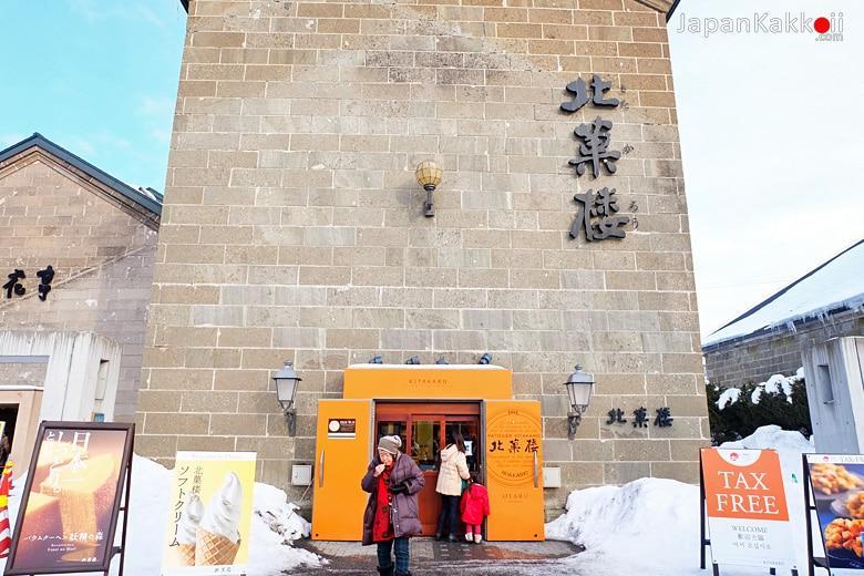 Kitakaro (北菓楼)