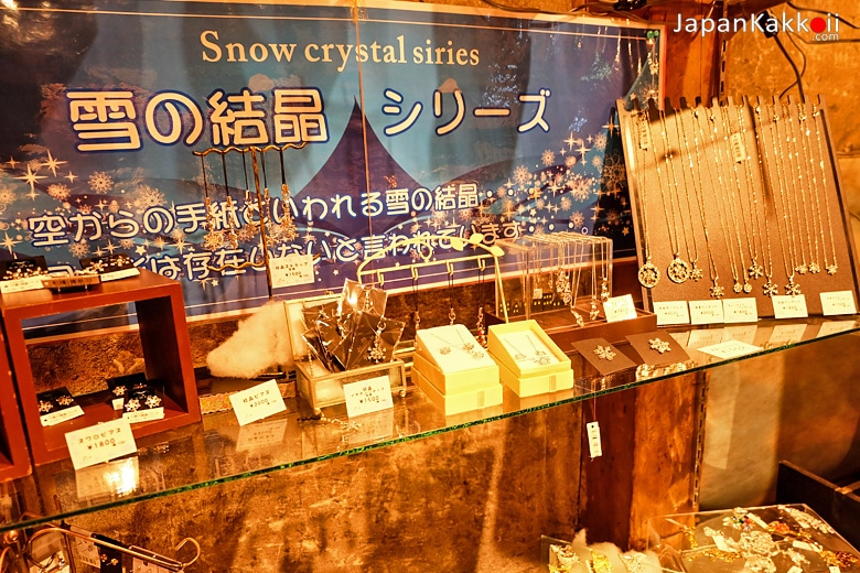 Snow Crystal Series