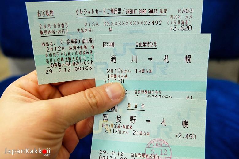ตั๋วรถไฟจาก Furano - Takikawa - Sapporo