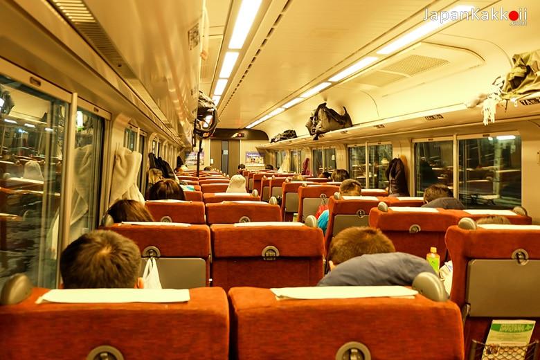 รถไฟด่วนจากสถานี Sapporo - Takikawa