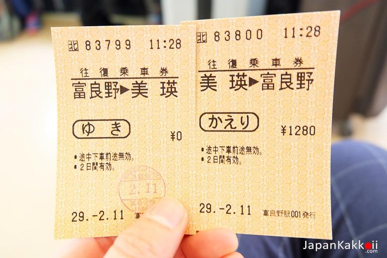 ตั๋วรถไฟ Furano -Biei