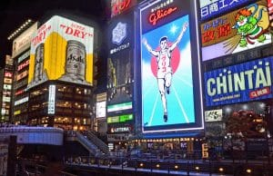 ตะลุย Hidden Places ในโอซาก้า