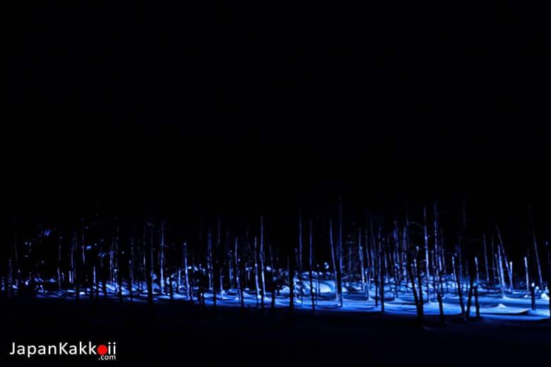 บ่อน้ำสีฟ้า