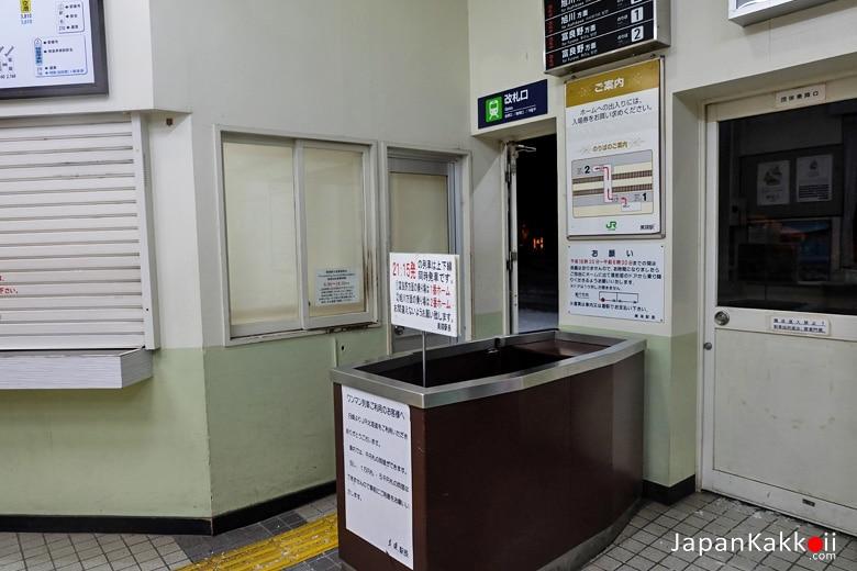 สถานี Biei