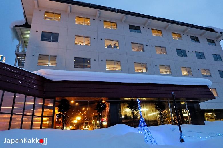 Taisetsuzan Shirogane Kanko Hotel (大雪山白金観光ホテル)