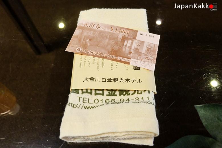 Onsen Ticket