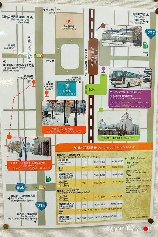 Dohoku Bus Biei Map