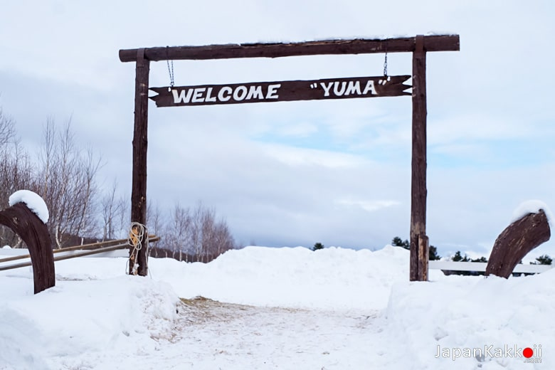 Furano Trekking Support YUMA