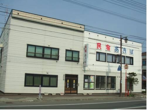 Minshuku Akiba Furano