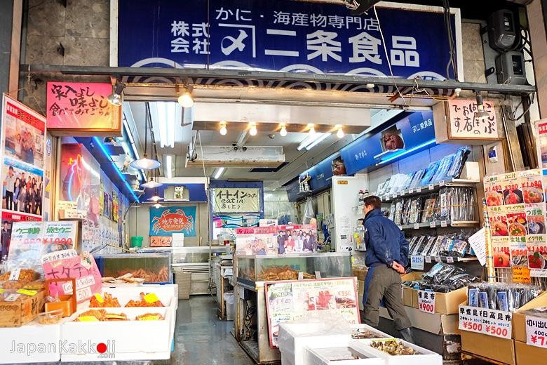 ร้านในตลาด