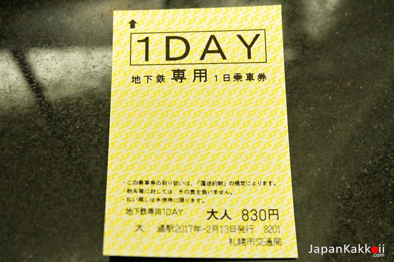 Sapporo Subway 1 Day Pass