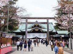 ชมซากุระที่ศาลเจ้ายาสุกุนิ (Yasukuni Shrine)
