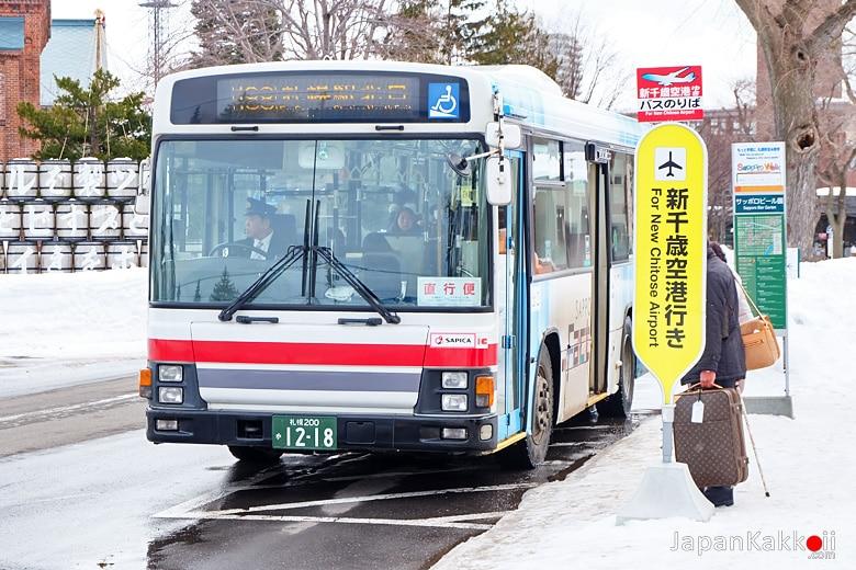 ป้ายรถบัส