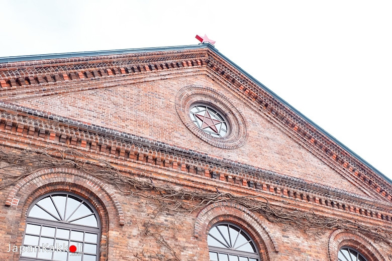 ตึกอิฐสีแดง