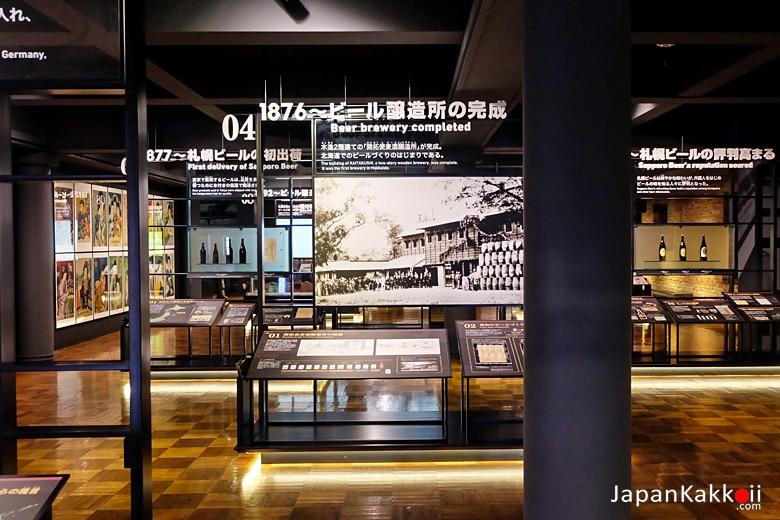 พิพิธภัณฑ์เบียร์ซัปโปโร (Sapporo Beer Museum)