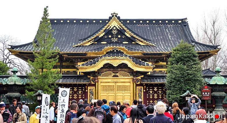 ศาลเจ้า Toshogu Shrine