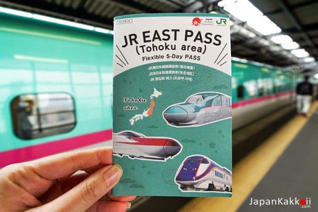 JR EAST PASS (Tohoku area)
