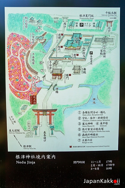 Nezu Shrine Map