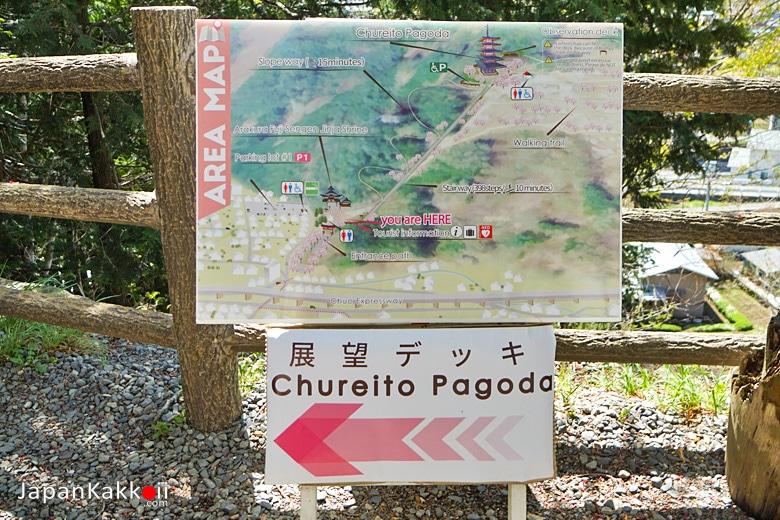ทางขึ้นไปเจดีย์ Chureito Pagoda