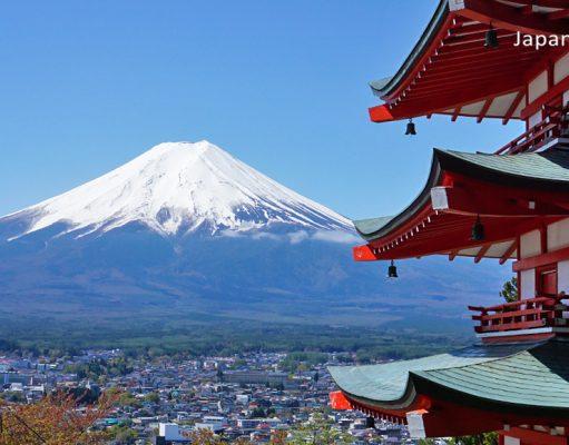 การท่องเที่ยวญี่ปุ่น (Japan Guide)