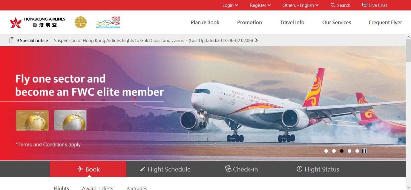 สายการบินฮ่องกงแอร์ไลน์ (Hong Kong Airlines)