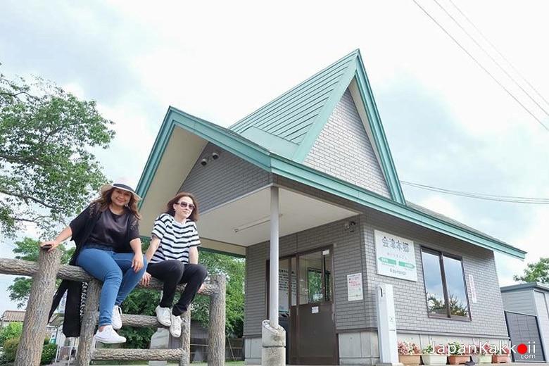 Aizu-hongo Station