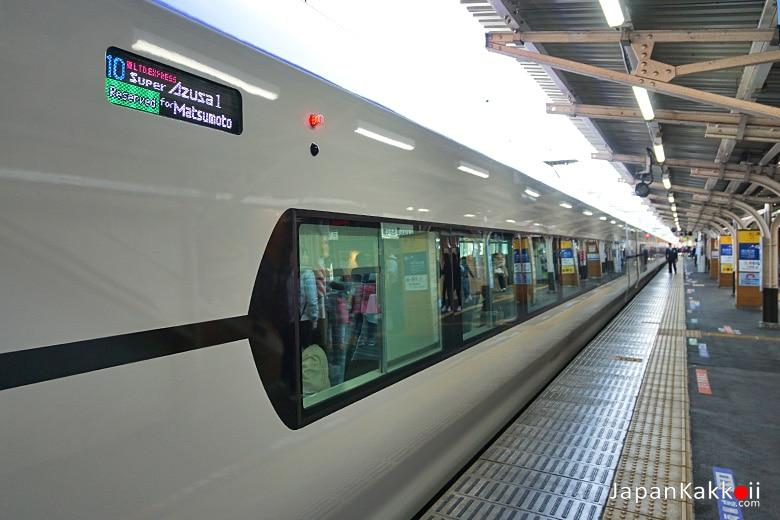 Limited Express SUPER AZUSA