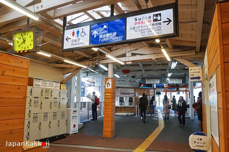 สถานี Otsuki