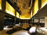 Mitsui Garden Hotel Nagoya Premier (โรงแรมมิตซุย การ์เดน โฮเต็ล นาโกยา พรีเมียร์)