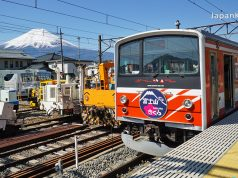 รถไฟไปคาวากุจิโกะ (Kawaguchiko)