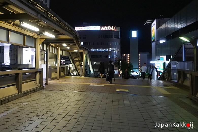 สถานี Keisie-Narita