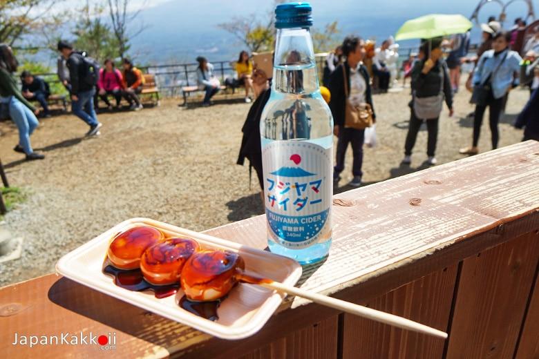 Tanuki Dango & Fujiyama Cider