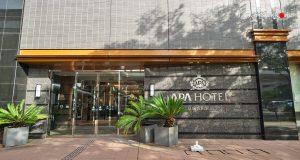 APA Hotel Keisei Narita Ekimae (โรงแรมอาป้า เคย์เซย์ นาริตะ เอกิมาเอะ)