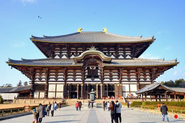 จุดชมใบไม้เปลี่ยนสีจังหวัดนารา (Nara)