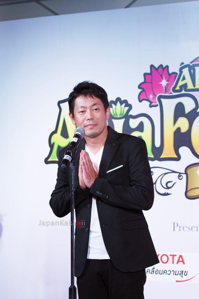 คุณ Nariaki Terada