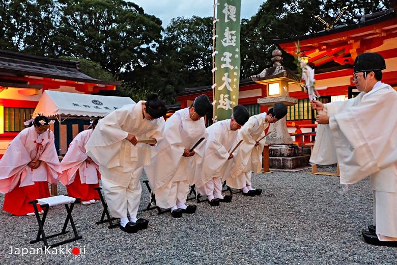 Sekai Heiwa no Inori (世界平和の祈り)