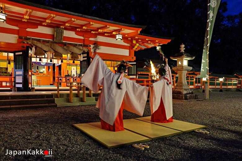 Kami nagi no mai (神なぎの舞)