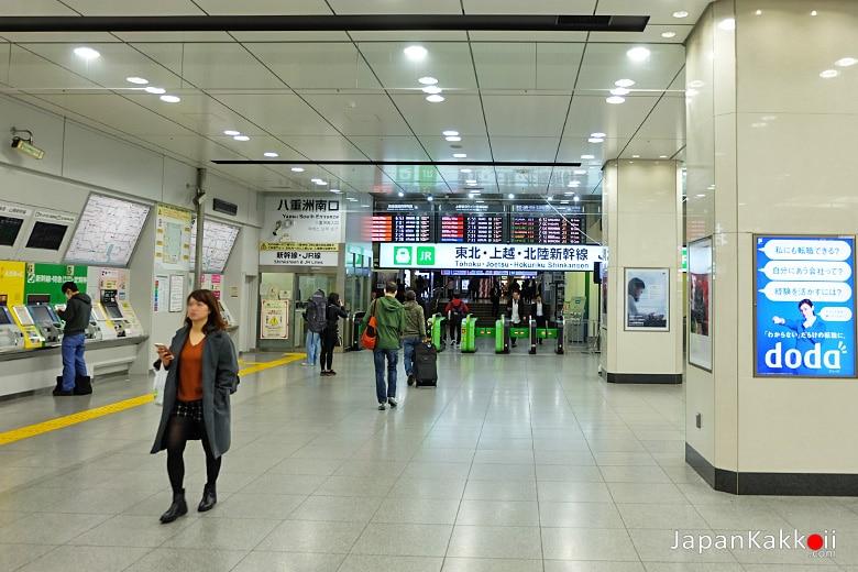 สถานี Tokyo