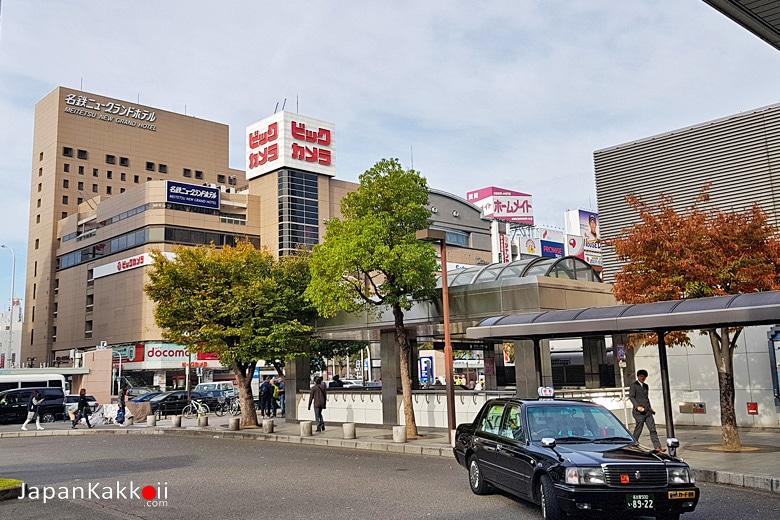 สถานี Nagoya