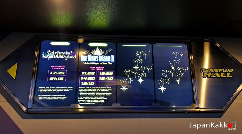 Tomorrowland Hall