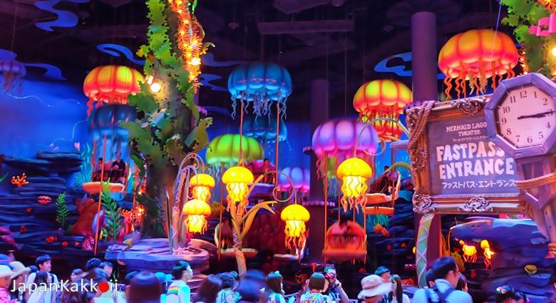 Mermaid Lagoon Theater