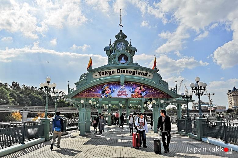 โตเกียวดิสนีย์แลนด์ (Tokyo Disneyland)