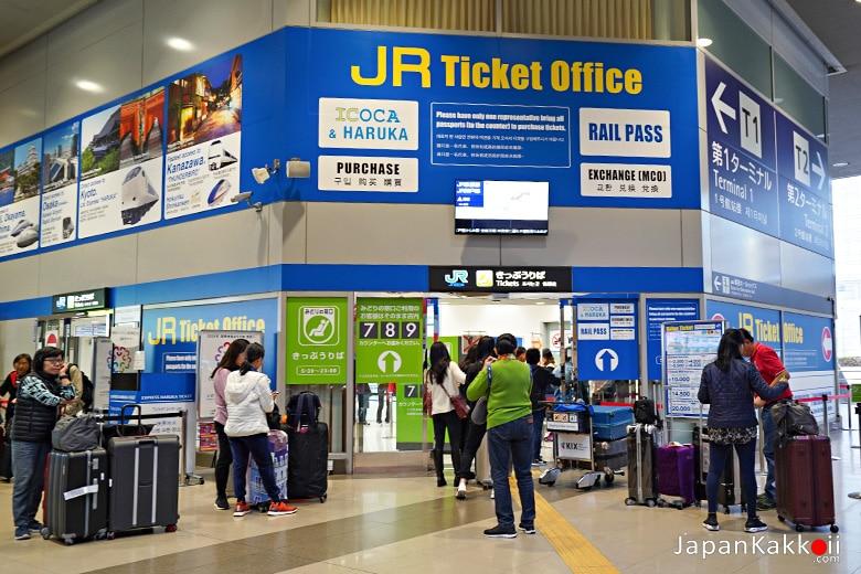 JR Ticket Office Kansai Airport