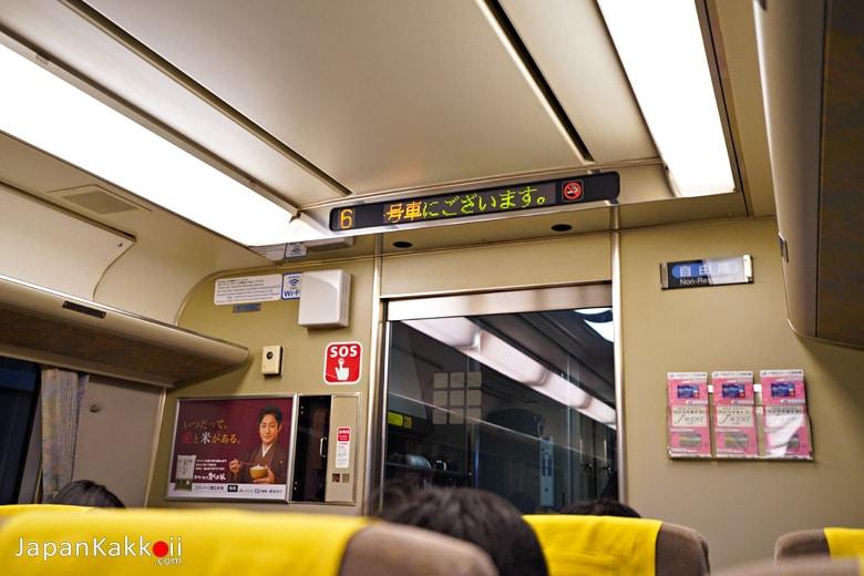 ภายในรถไฟ