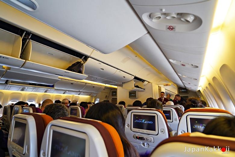 ที่นั่งบนเครื่องบิน